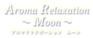 Aroma Relaxation Moon